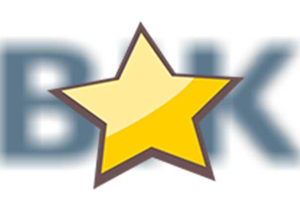 jedna gwiazdka BIK